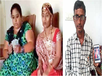 Man pays Rs 1.3L for 'runaway' bride