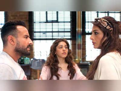 Jawaani Jaaneman movie review: This Saif Ali Khan, Alaya F and Tabu-starrer does not have a dull moment