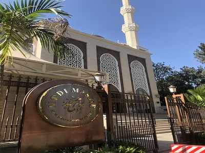 To understand Islam, start by visiting a mosque in Bengaluru