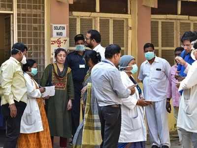 Coronavirus: 60 test negative in Maharashtra; four reports awaited