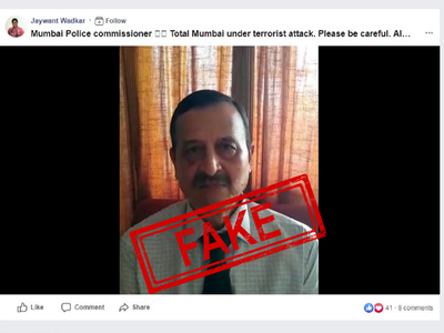 Fake News Alert: Mumbai is NOT under terrorist attack and this man is not the Mumbai Police Commissioner