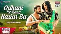 Watch: Khesari Lal Yadav and Kajal Raghwani's latest Bhojpuri song 'Odhani Ke Rang Hariar Ba'