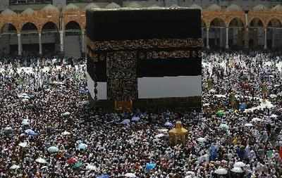 Haj 2018: Relief for pilgrims as airfares slashed by Rs 20,000 to Rs 97,000