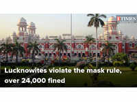 Lucknowites violate the mask rule, over 24,000 fined
