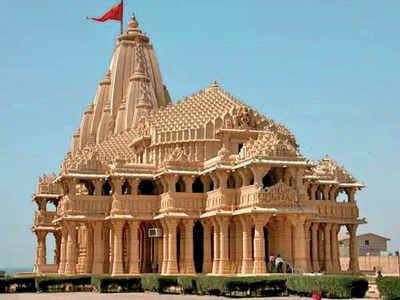 Somnath temple extends timings in Shravan month