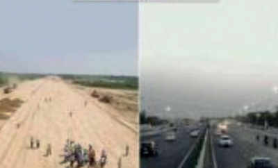 Fake News Buster: Not the Western Peripheral Expressway