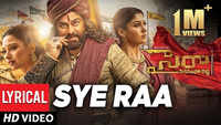 Sye Raa Narasimha Reddy - Title Track (Lyrical)
