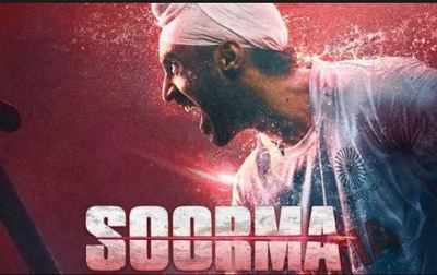 Soorma: Sandeep Singh speaks about the tragedy that changed his life!