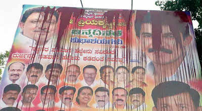 Face/off: Poster war erupts in Vijayanagar, Govindarajanagar