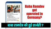 Fake Bole Kauwa Kaate:Ep90-Did Baba Ramdev go through a knee operation in Germany?