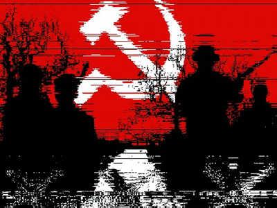 Seven Maoists, carrying ₹33.5L reward, surrender