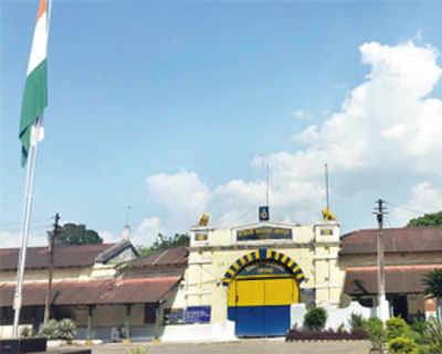 New jail for Naxal prisoners