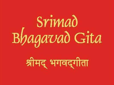 Uproar over distributing the Gita in colleges