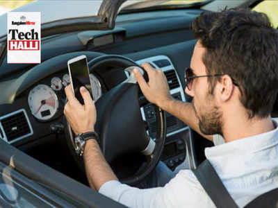 Using mobile while driving? Watch out