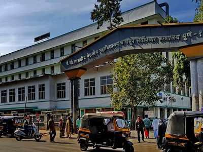 Sassoon Hospital to build biggest mortuary in Maharashtra