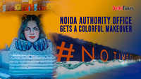 Noida Authority office gets a colourful makeover