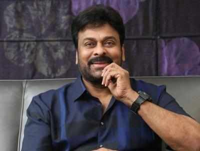 Rs 2 lakh cash stolen from Chiranjeevi's home