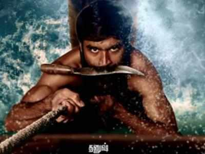 Vada Chennai movie review: Dhanush impresses in this Vetri Maaran's gangster drama