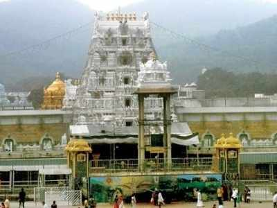 No darshan at Tirumala temple for five days in August this year