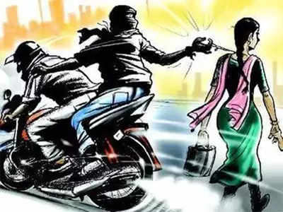 Woman walking to buy cradle loses gold chains worth Rs 2 lakh