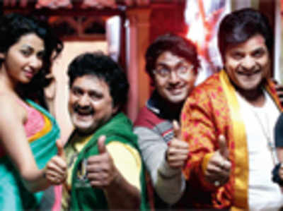 Film Review: Namo Bhootatma