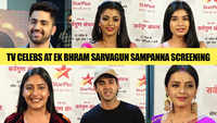 Ek Bhram Sarvagun Sampanna screening: Surbhi Chandna, Randeep Rai and others cheer for the cast