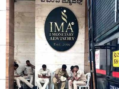 IPS officers Hilori, Nimbalkar booked in IMA ponzi scam