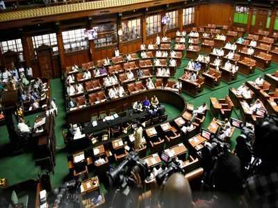 Stormy first session of Karnataka legislature likely on Monday