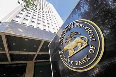 RBI to hold crucial board meeting tomorrow