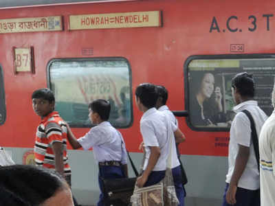 First train from Howrah to leave at 5pm