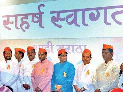 Princely support to Maratha quota stir