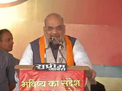 BJP national president Amit Shah vows 'Owaisi Mukth Hyderabad'