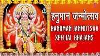 Hanuman Jayanti Special Bhajans, Hanuman Chalisa, Hindi Bhakti Songs by Hariharan & Hari Om Sharan