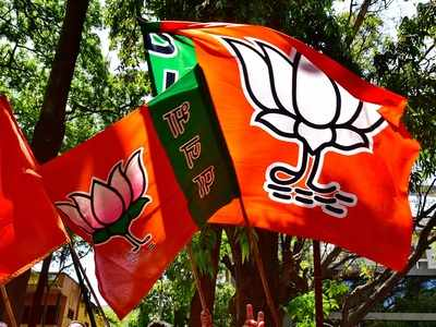 Another BJP leader and former minister quits the party after Eknath Khadse