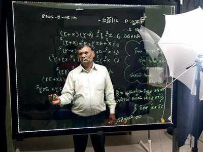 Gujarat: He taught maths to thousands using Internet