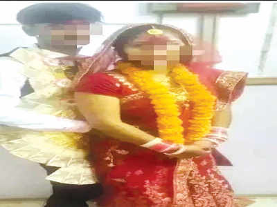 16-yr-old marries 19-yr-old girl, lands in remand