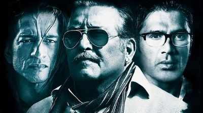 Film review: Koyelaanchal