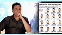 Rishi Kapoor wants to see Indian cricketers with beard
