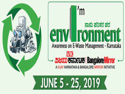 Deposit your e-waste at BM, VK offices