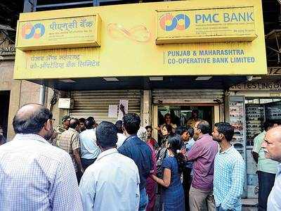 PMC Bank Crisis: Nitin Gadkari comes to the rescue of depositors, suggests one-time settlement by defaulters