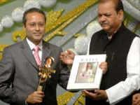 Rajiv Gandhi Awards: Vineet Jain gets industrialist of the year award