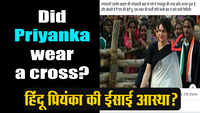 Fake Bole Kauwa Kaate: Episode 67- Priyanka Gandhi clicked wearing a cross?