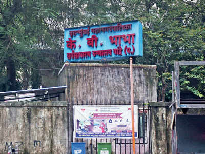 Bandra's KB Bhabha Hospital to get 200-bed booster, new 11-storey tower on premises