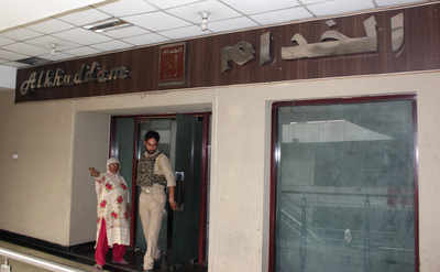 Srinagar: Enforcement Directorate conducts multiple raids in trading company owner's house and offices
