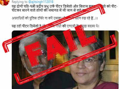 Fake alert: TISS professors falsely blamed for rescuing Palghar lynching accused