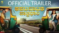 Kapata Nataka Paatradhaari - Official Trailer