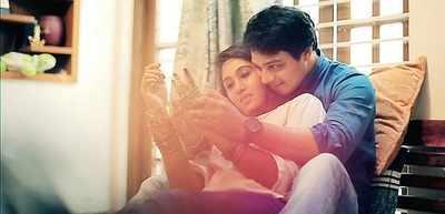Movie Review: Srinivasa Kalyana