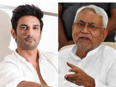 With CBI probe in Sushant Singh Rajput death case, people can trust there will be justice: Nitish Kumar