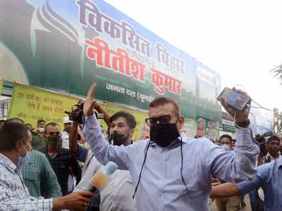 Ex-Bihar DGP Gupteshwar Pandey who questioned Rhea Chakraborty's 'aukaat' formally joins Nitish Kumar's JD-U