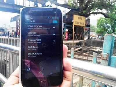 Mumbai is now largest public WiFi city with 500 active spots